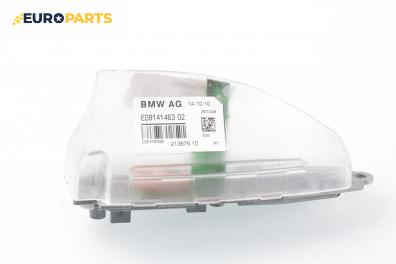 GPS антена за BMW 5 Series F10 Sedan (F10) (12.2009 - ...), № ED9141463 02